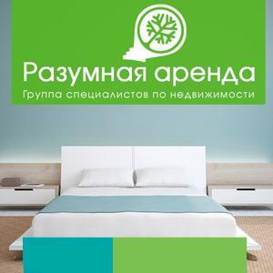 Аренда квартир и офисов Нижней Омки