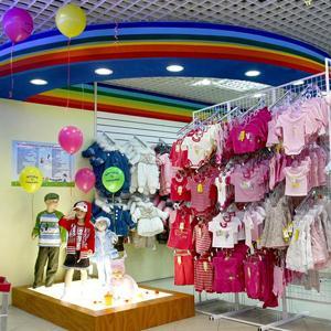 Детские магазины Нижней Омки