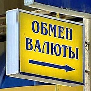 Обмен валют Нижней Омки