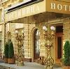 Гостиницы в Нижней Омке